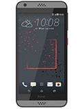 HTC Desire 530 Gris