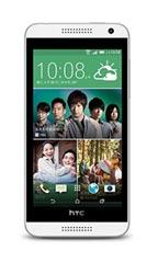 Smartphone HTC Desire 610 Blanc