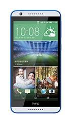 HTC Desire 820 Bleu