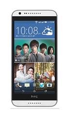 Smartphone HTC Desire 620 Blanc