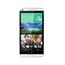 Téléphone HTC Desire 816 Blanc
