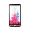 Téléphone LG G3 Or