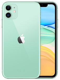 Apple iPhone 11 Vert