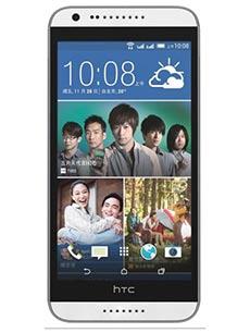 HTC Desire 620 Blanc