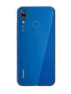 Huawei P20 Lite Bleu un téléphone pas cher sur MeilleurMobile