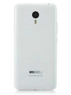 Meizu M2 Note Blanc