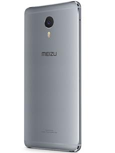 Meizu M3 Max Gris