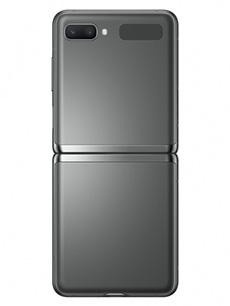 Samsung Galaxy Z Flip 5G Gris Mystique