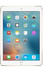 Tablette Apple iPad Pro 9.7 pouces 4G 128Go Or